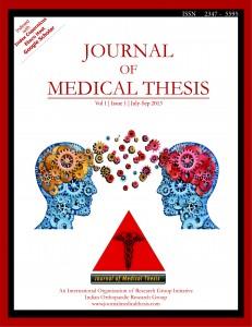 JMT Cover Page